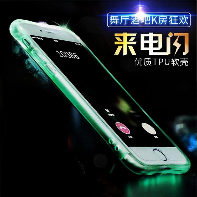 ~當日出貨~來電閃透明皮套iPhone7 i7 i6s Plus i5s SE 閃光殼保護