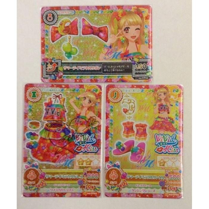 Aikatsu 偶像學園第二季第4 彈夏樹未來盛夏奇蹟套裝簽名卡組送卡貼