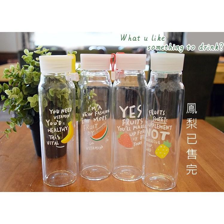 ~Mini s Shop ~ 水果玻璃杯高鵬矽水杯學生便攜帶矽膠提繩 夏日玻璃杯