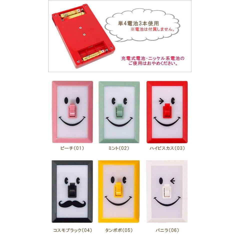 SPICE 微笑LED 壁燈