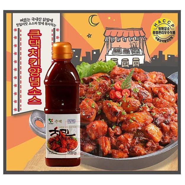 Gina 小舖韓國韓式辣炒雞肉醬