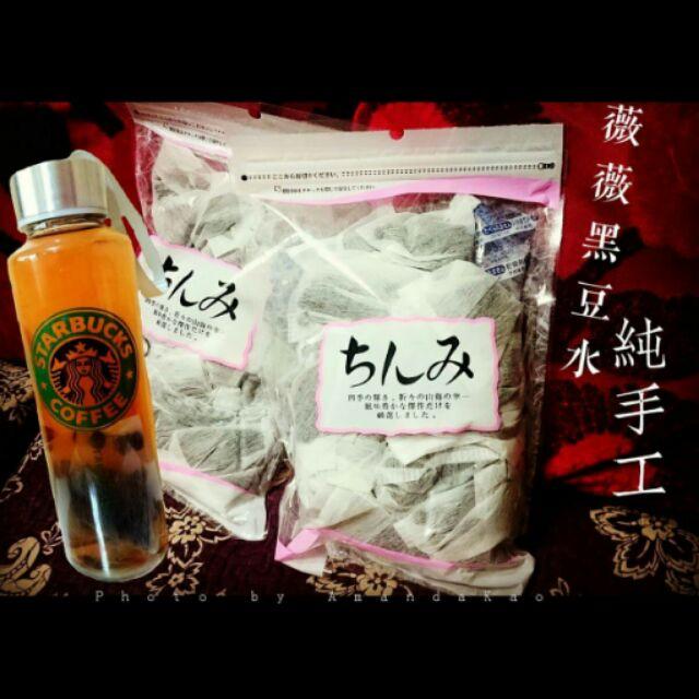 薇戀 黑豆水~隨手包,30 小袋~