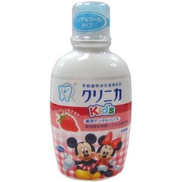 ~lilicoco 無限~~ Lion 米奇米妮兒童漱口水口腔清潔草莓葡萄水蜜桃250ml