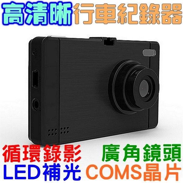 行車紀錄器高清晰大光圈螢幕廣角鏡頭行車紀錄器邊充邊錄LED 補光高畫質1080P 支架機車