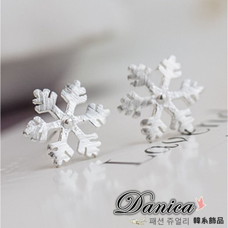耳環 正韓氣質甜美簡約百搭雪花925 銀針耳環K90361 價Danica 韓系飾品韓國連