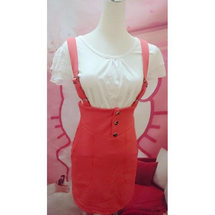 Evony 橘色鈕扣裝飾側隱形拉鍊 側口袋吊帶裙高腰裙洋裝可愛甜美百搭休閒吊帶可調