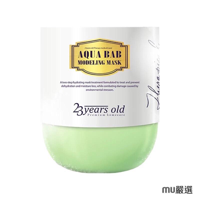 MU 韓國23years old 水分嬰兒肌保溼熱能23 歲啫哩面膜泥