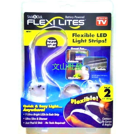 FLEXI LITES 多用途軟條燈1 組2 條130 元~LED 燈條免插電自行車燈燈帶