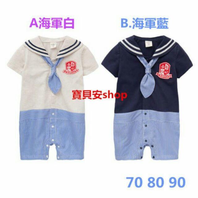 ~寶貝安shop ~春夏 海軍風領帶可拆透氣全棉條紋連身衣70 80 90 藍白