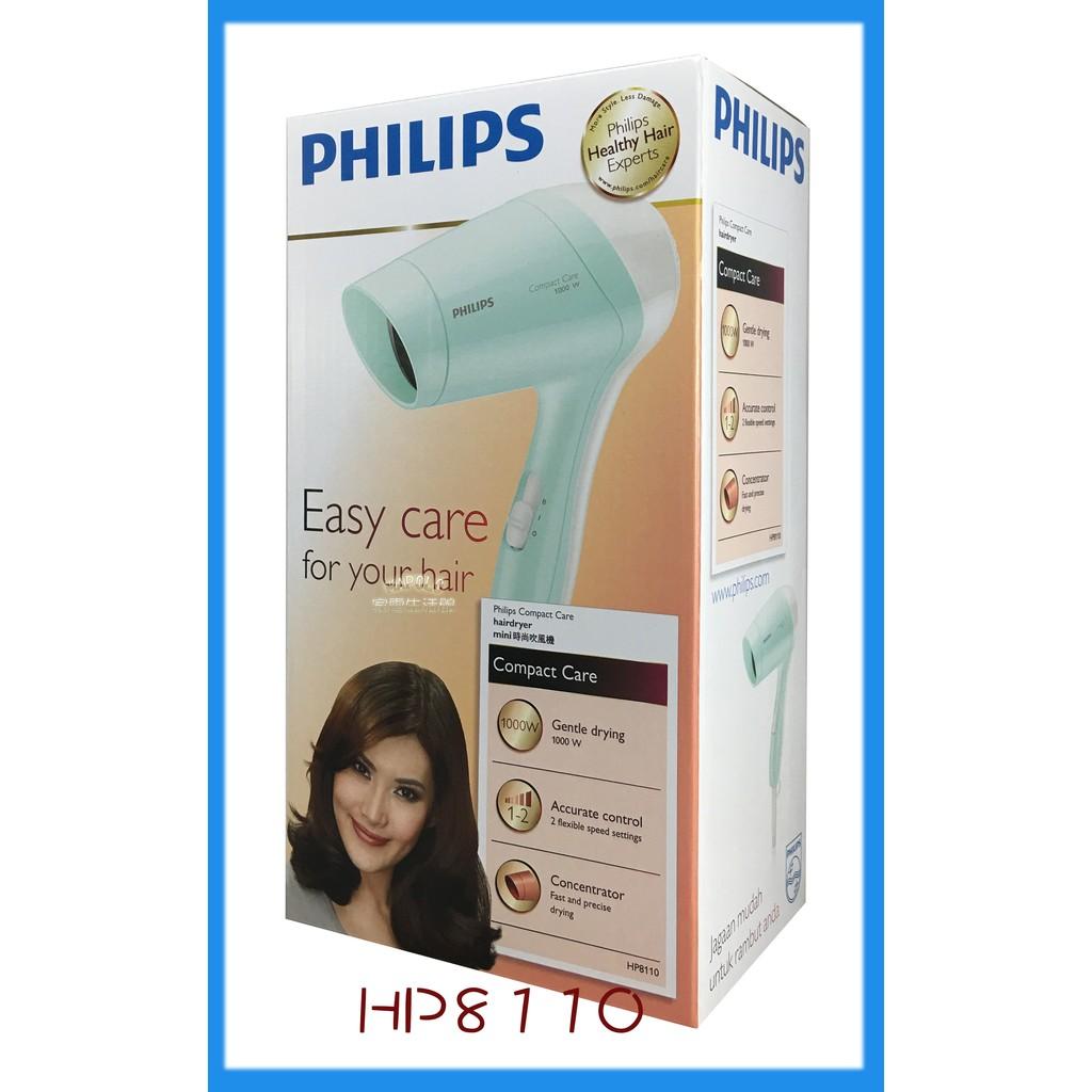 PHILIPS 飛利浦HP8110 HP 8110 Mini 吹風機