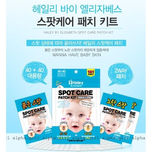 alpha korea ✈12 6 12 10 韓國連線波波美妝介紹的韓國超薄痘痘貼一包8