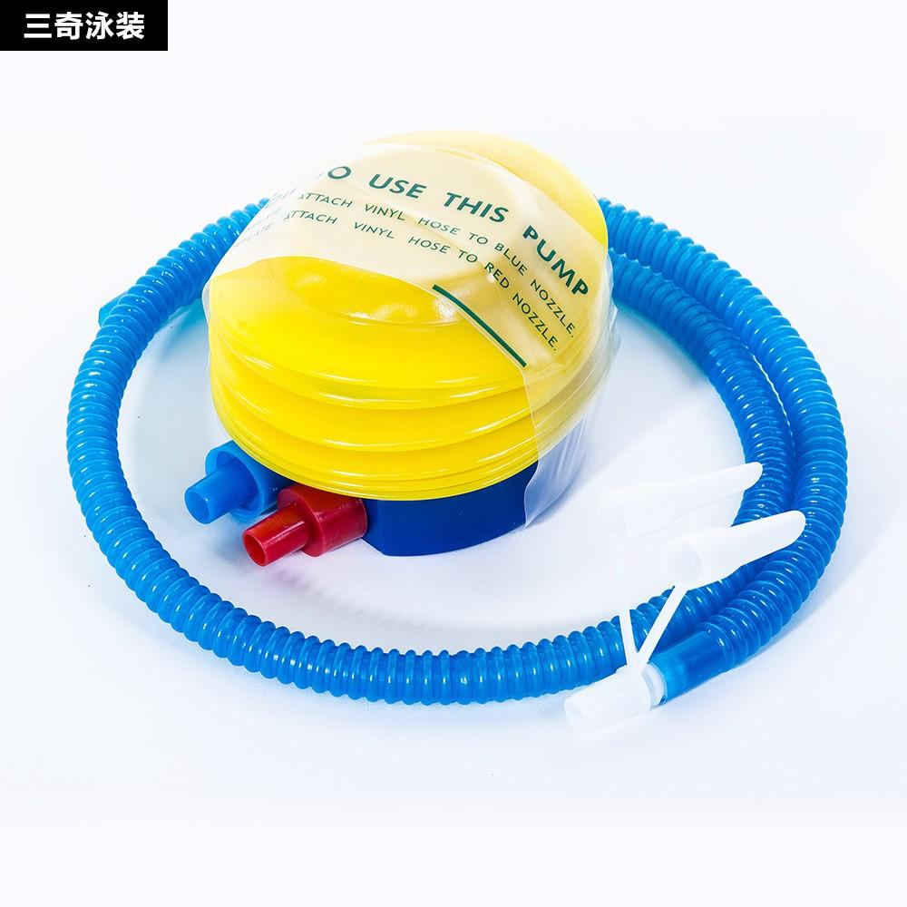 三奇游泳池腳踩充氣泵兒童充氣筒游泳圈游泳衣跟屁蟲玩具打氣筒