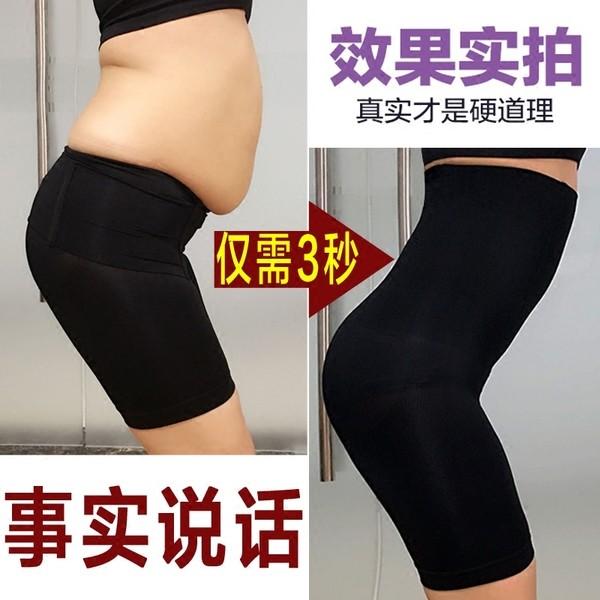 修身產後高腰收腹提臀塑身褲大碼收胃瘦身內褲女束縛收復褲頭