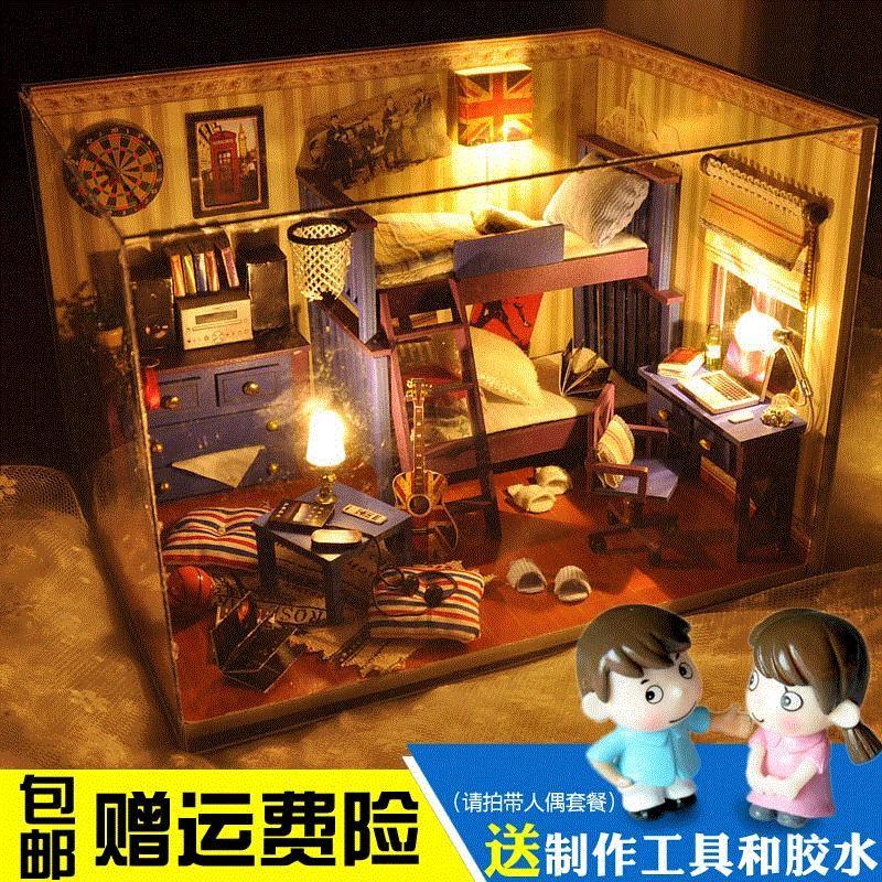 diy 小屋 制作小房子模型別墅拼裝玩具建筑 生日 男女生