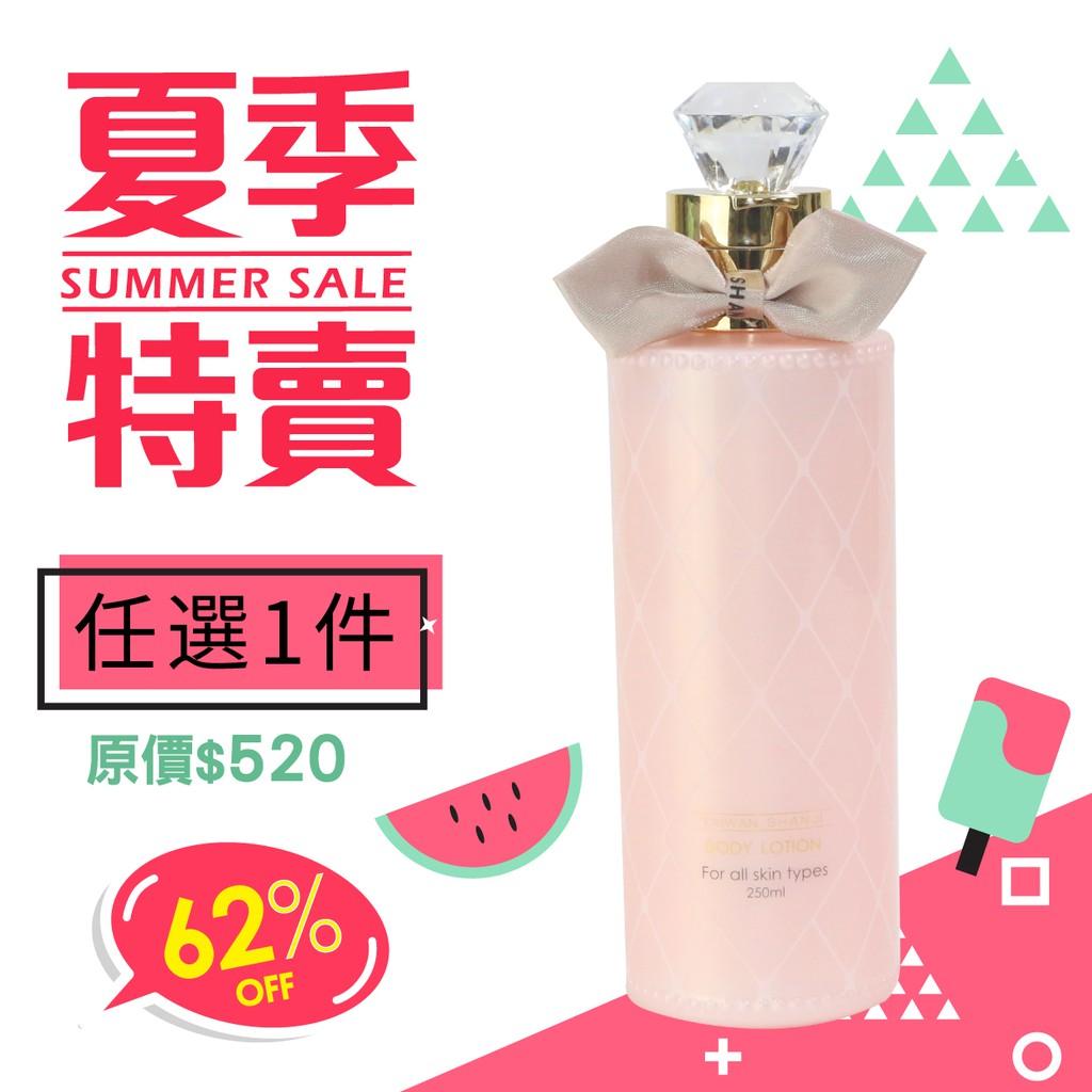 ◆KAFEN 官方旗艦店 加購◆水光嫩膚乳250ml