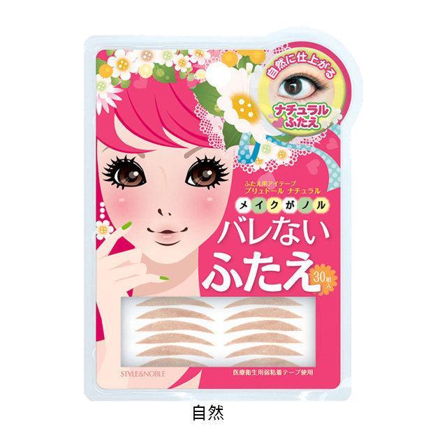 NOBLE 自然美型膚色雙眼皮貼30 組入
