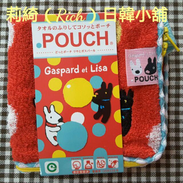 Pouch 毛巾布置物袋POUCH 水壺袋化妝包零錢包多 毛巾袋萬用毛巾手帕