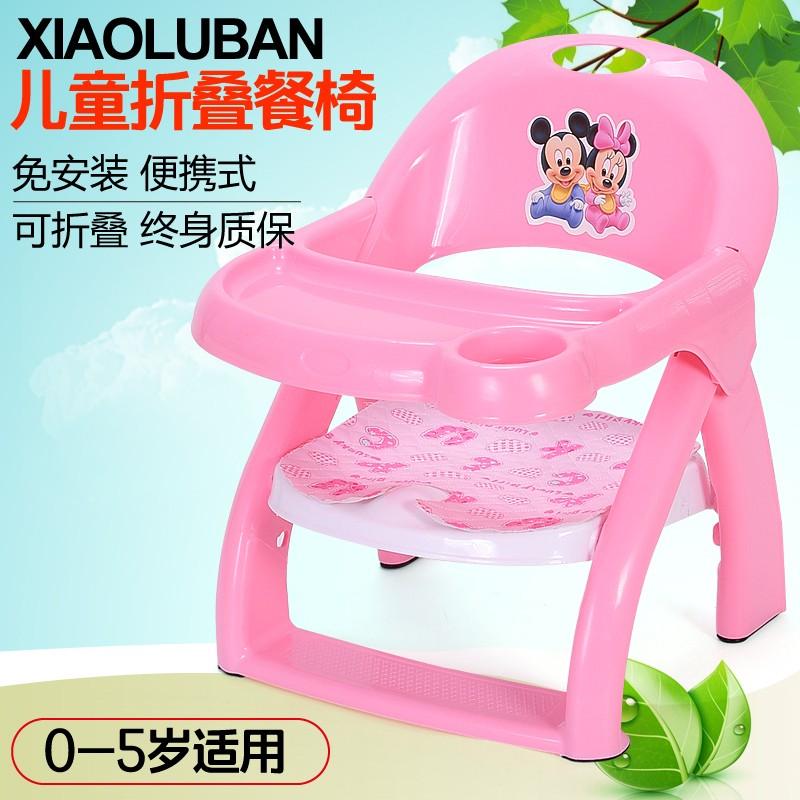 嬰兒童餐椅多 可調節便攜折疊嬰兒餐桌寶寶吃飯桌兒童椅靠背椅our 館