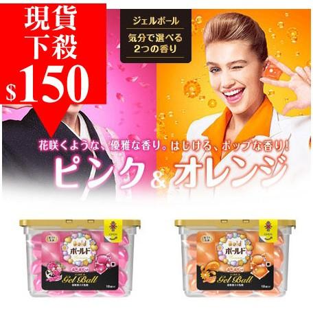 P G Bold 香氛洗衣果凍球陽光香氣18 顆橘色雙倍洗衣凝膠球洗衣球寶僑~N20090