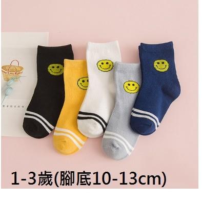 笑臉五入組1 3 歲寶寶襪童襪嬰兒襪