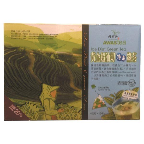 ~阿華師茶業~黃金超油切日式綠茶4gx120 包盒黃金超油切綠茶4gx18 包盒