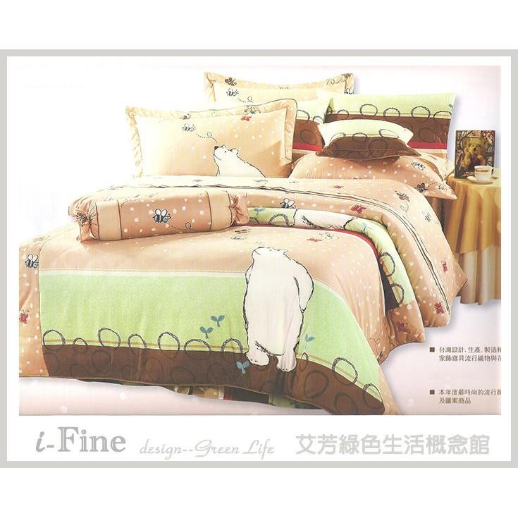 精梳棉薄床 薄枕套舖棉床 舖棉枕套 精製單人雙人加大特大快樂熊米