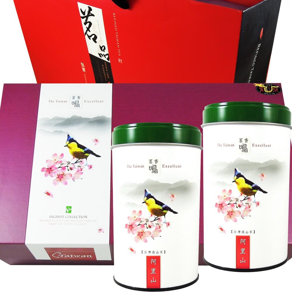 ~龍源茶品~國寶級 黃山雀阿里山 2 罐組150g 罐共300g 有機茶無毒茶大禹嶺茶中秋