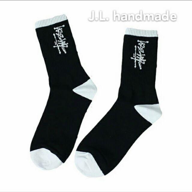 英文字母黑白中筒滑板襪情侶襪stussy 襪子stussy