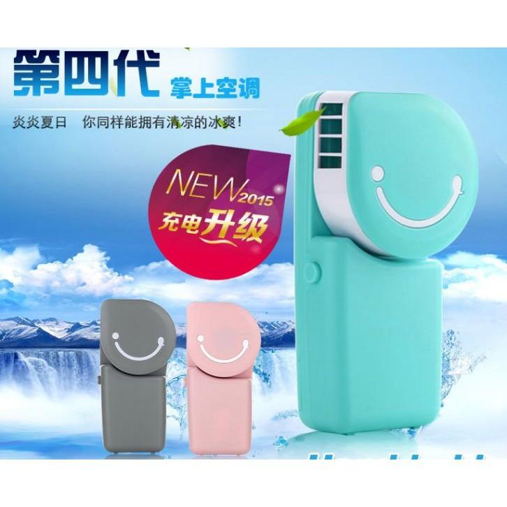 ~89 小舖~迷你笑臉USB 充電風扇第四代掌上空調手持風扇製冷便攜無葉風扇