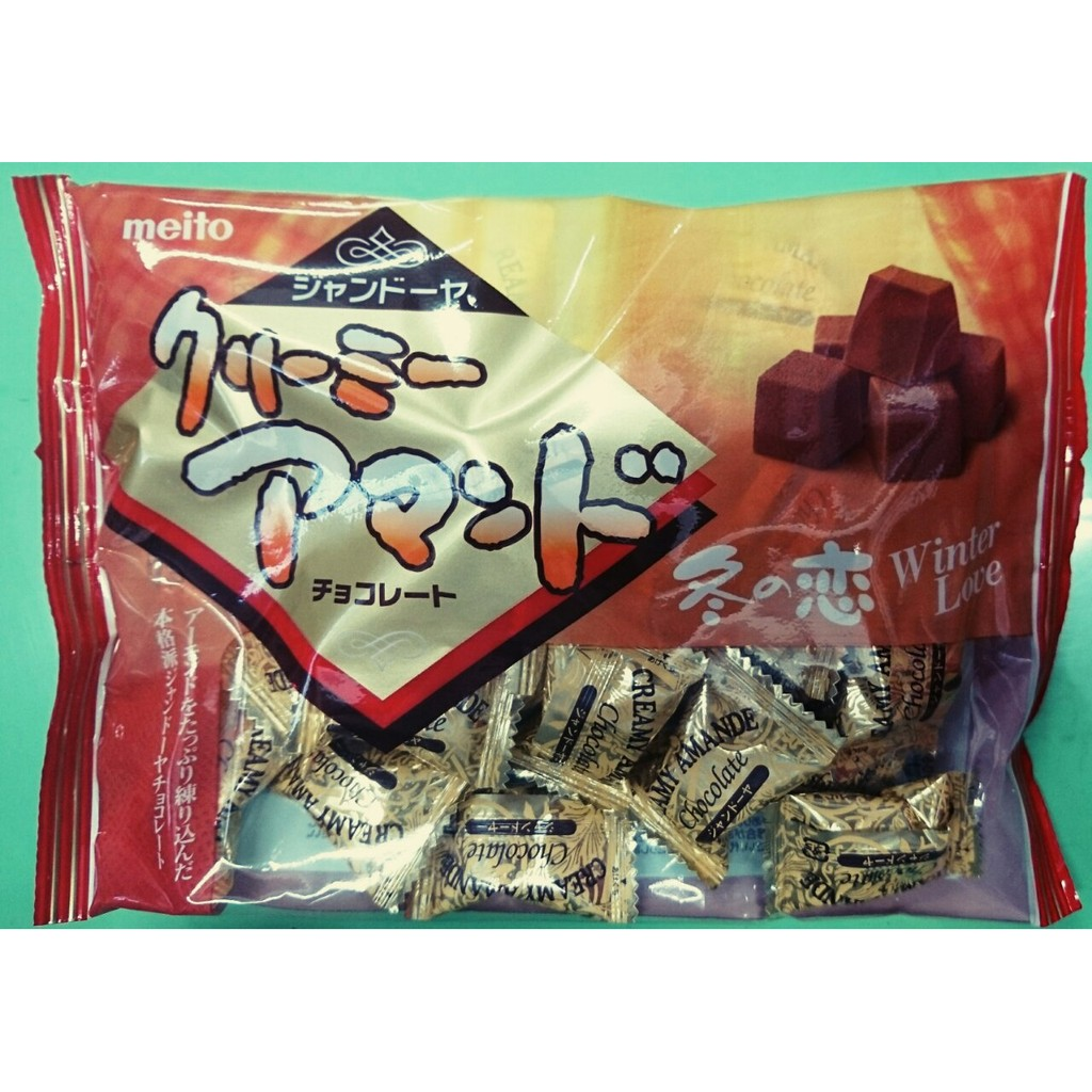 meito 冬戀可可粉狀巧克力