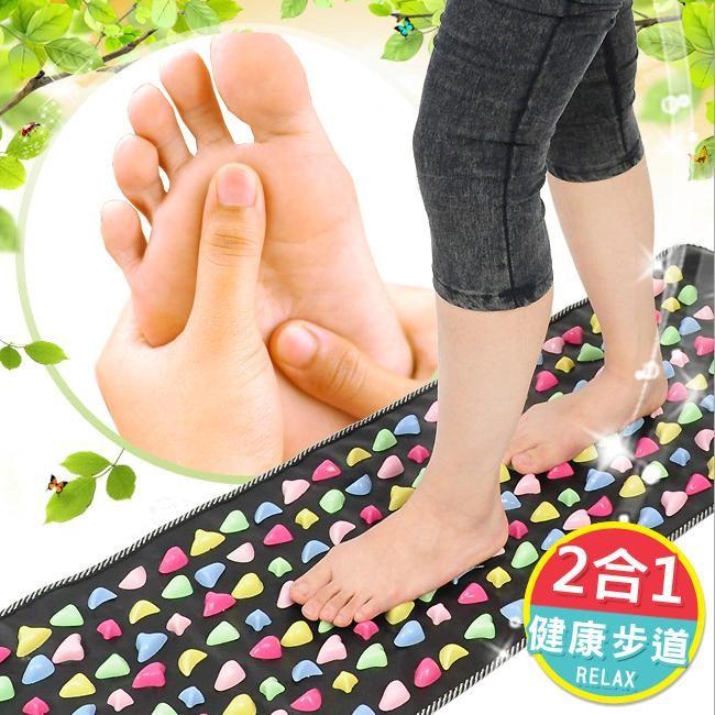 2 合1 腳底按摩墊健康步道腳底按摩墊按摩步道,方便隨身攜帶,初次 者可穿襪子行走