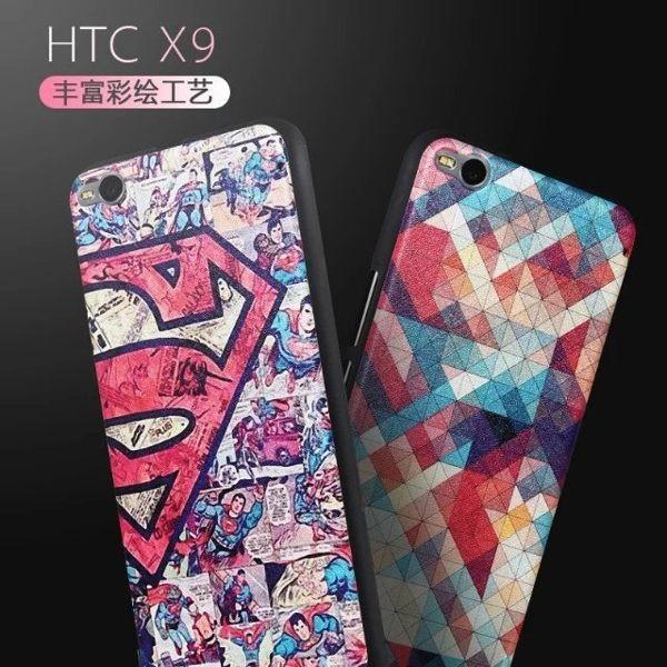 HTC ONE X9 手機套HTCX9 蠶絲纹手機殼X9U 保護套超薄外殼後蓋軟潮女