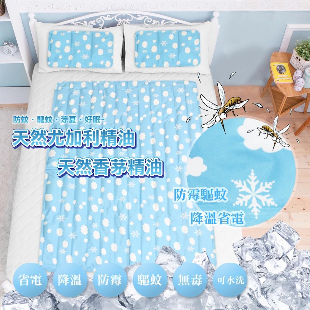 品無法超取可貨到 冰涼墊~驅蚊冰涼冷凝墊床墊一入~床墊驅蚊冷凝墊