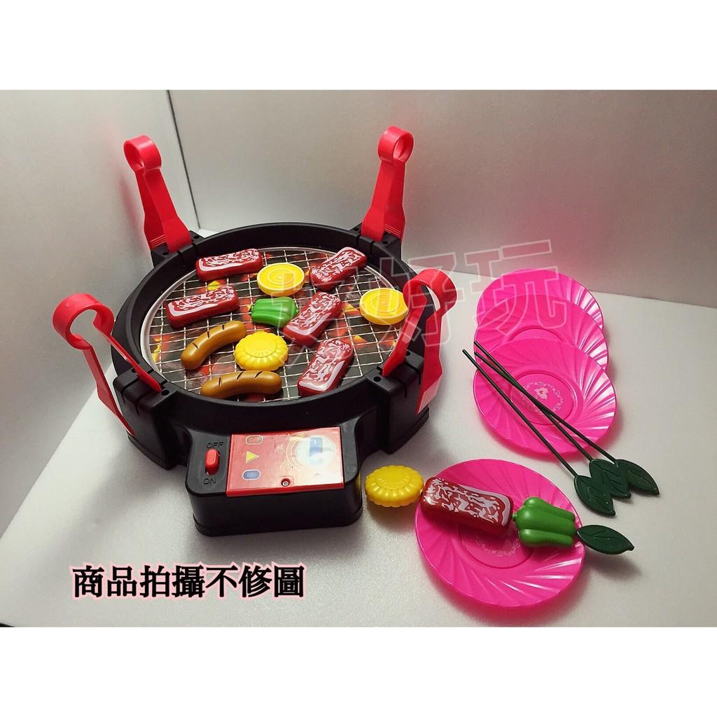 桌上型燒烤玩具烤肉爐~會滋滋作響喔類桌遊燒烤玩具BBQ 廚房玩具最正點