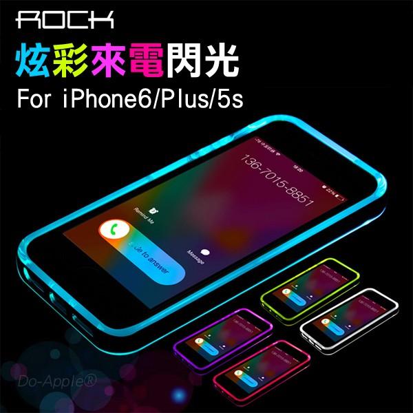~B59 ~ROCK 炫彩來電閃光iPhone 6 6s Plus 5S SE I6 來電