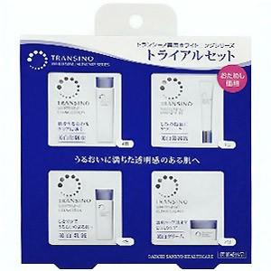 米布雜貨 第一三共TRANSINO 美白化妝水美容液乳液乳霜保養組旅行組