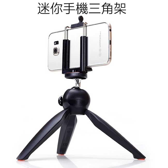 迷你手機三角架 支架多用途三腳架小型可攜式球型穩定支架拍攝支架伸縮腳架相機