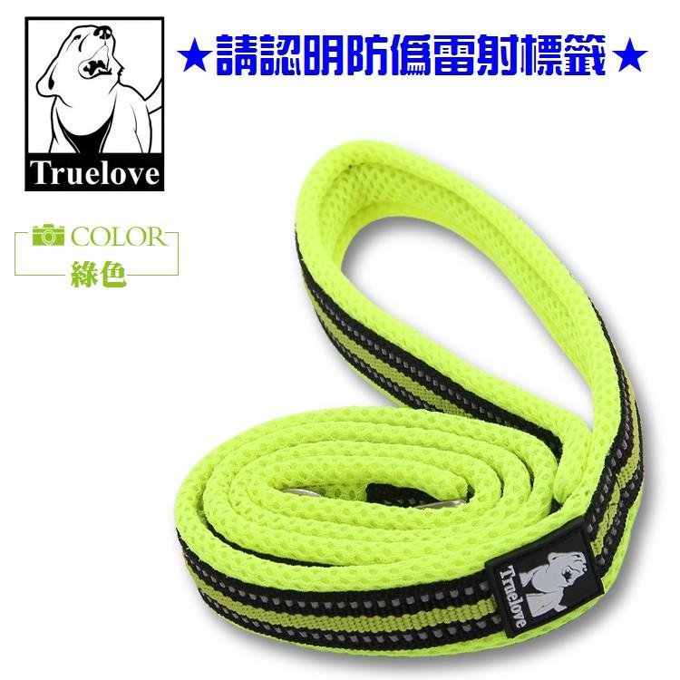 螢光綠~Truelove 透氣反光牽繩, 400 600 元,賣場七折價 唷!