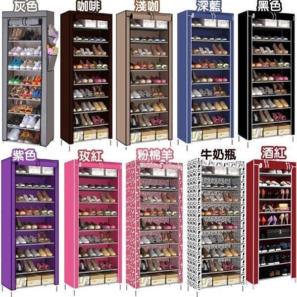 mei mei 小舖10 層鞋架帶防塵套側邊收納袋鞋櫃收納櫃置物架多色多款  居多
