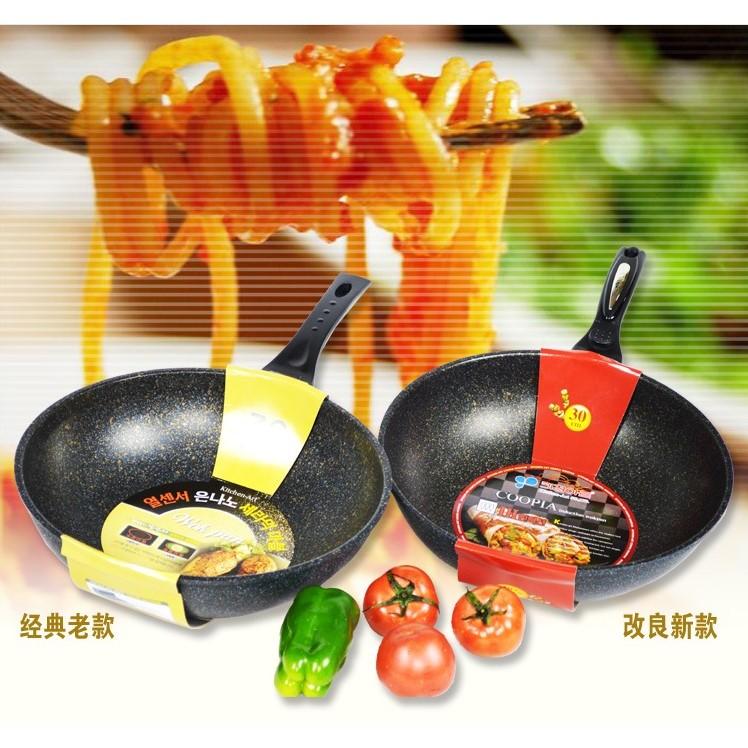 24CM 韓國 kitchen art 不粘鍋正品 麥飯石無油煙平底電磁爐炒菜鍋