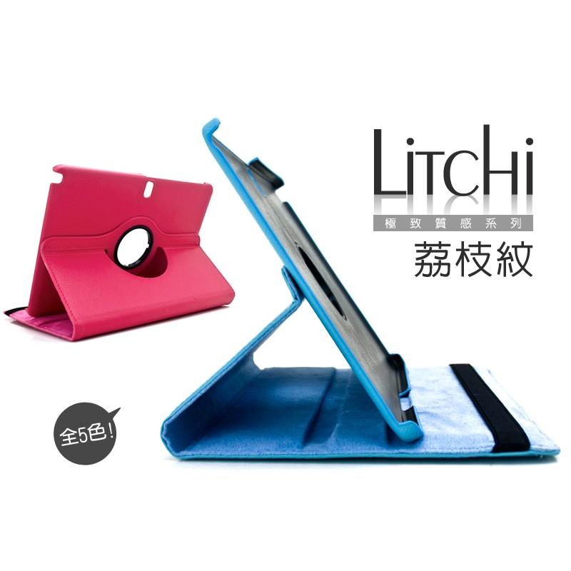 ~瘋狂上市~五色 送觸控筆iPad Pro 12 9 吋旋轉皮套