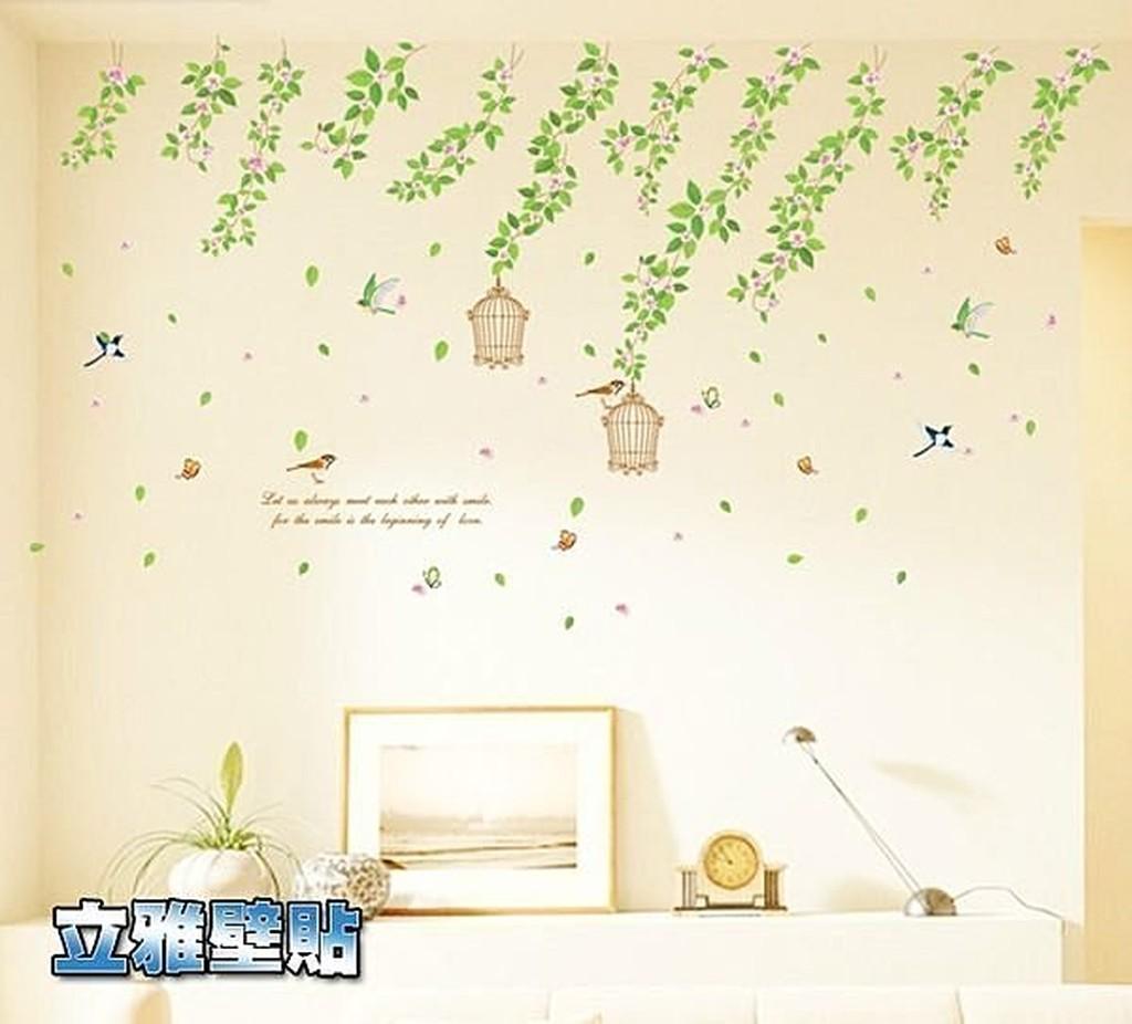 ~立雅壁貼~不傷牆面可重覆撕貼超大尺寸60 90 ~小鳥的家AM9028 ~
