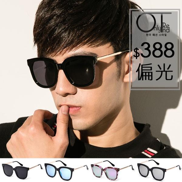 OT SHOP 太陽眼鏡‧春浪海邊顯小臉方框中性款 金屬鏡腳抗UV 偏光太陽眼鏡‧亮黑黑反
