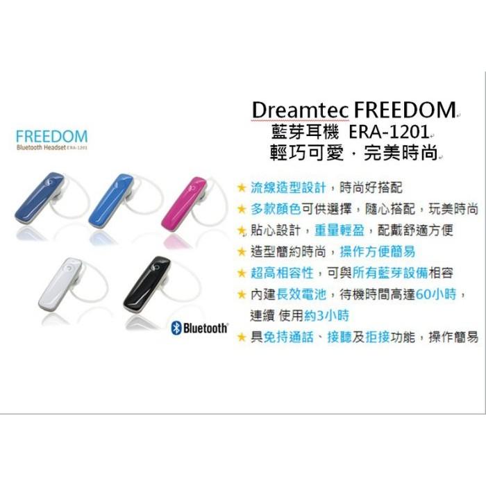 Dreamtec ERA 1201FREEDOM 藍芽耳機耳機藍芽耳機手機智慧穿戴