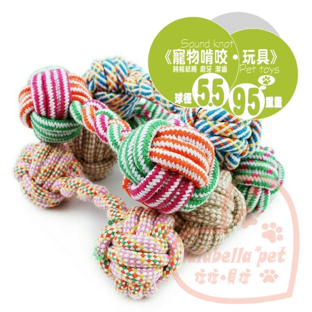 彩色條紋棉繩啞鈴長18cm 球徑5 5cm 寵物玩具潔牙棉繩拋接遊戲拉扯玩具