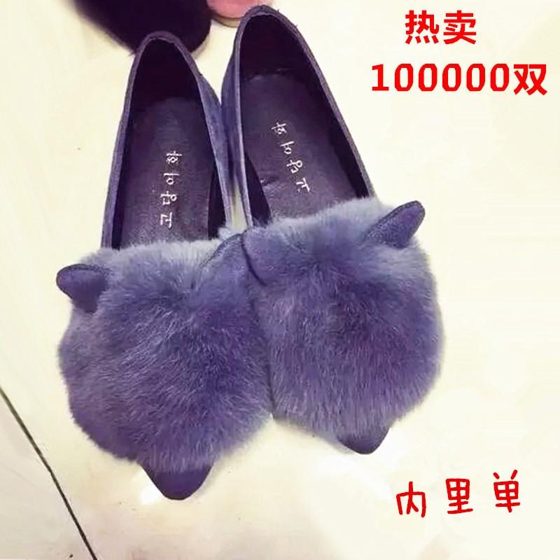 韓國范歐洲站包郵2016 兔耳朵獺兔毛女鞋淺口尖頭平底棉瓢鞋毛毛鞋