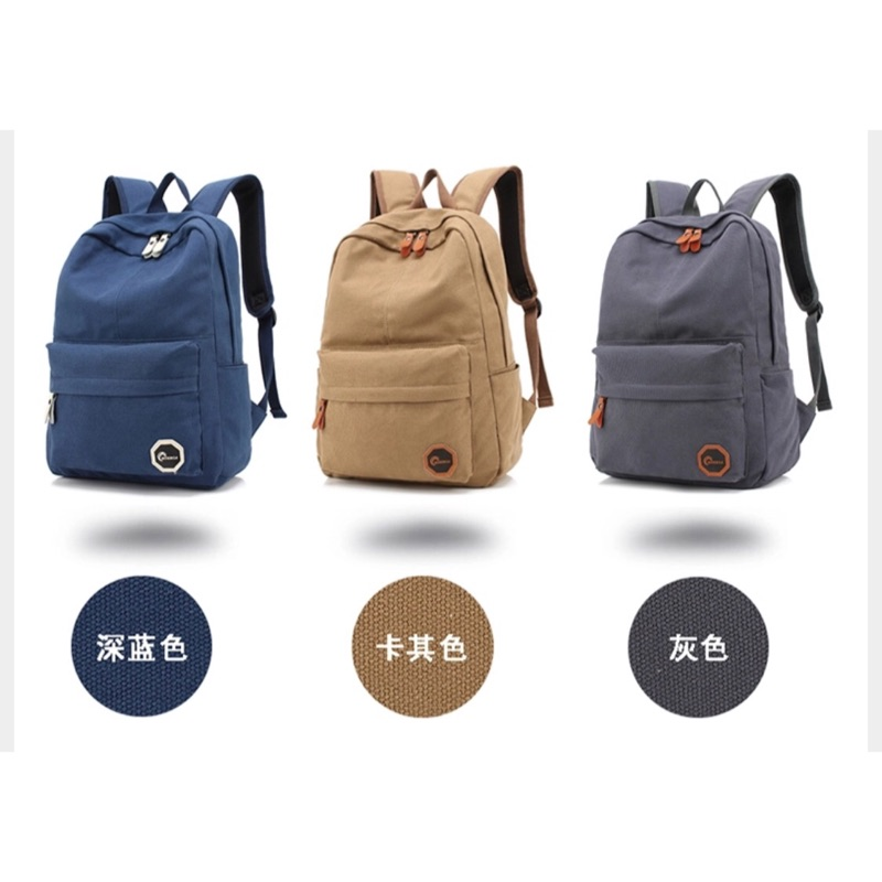 摩爾伽高中大學生書包男 潮流雙肩包男士休閒帆布旅行包揹包包