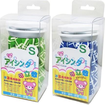冰溫兩用敷袋冰敷袋熱敷帶S 號臺灣 外銷 各國
