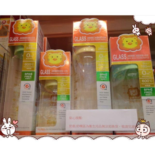 小獅王•辛巴超輕鑽玻璃奶瓶( 寬口直圓)