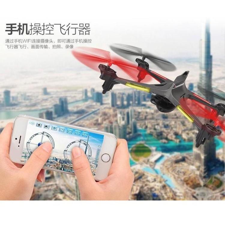~晴天寶貝~偉力XK X250B FPV WIFI 圖傳版手機當螢幕可手機遙控四軸飛行器遙